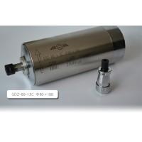 Шпиндель GDZ-80-1.5C
